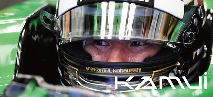 Kobayashi bo v Abu Dabiju dirkal za Caterham