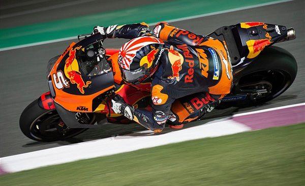 Moštvo KTM pričakovalo, da se bo Zarco hitreje privadil na njihov motocikel