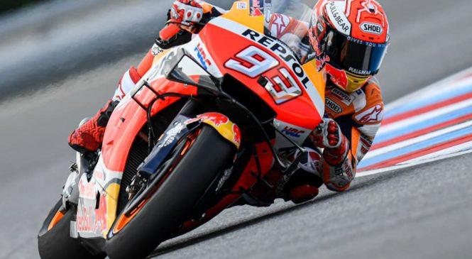 Marquez pričakoval močnejšo formo Yamahinih dirkačev