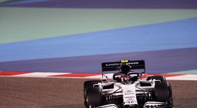 Gasly: Dirka za VN Sahirja kot mini različica Indy 500