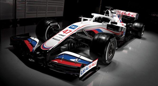 Haas presenetil s spremenjeno grafično podobo